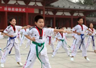 #CHINA-FITNESS DAY-ACTIVITY (CN)
