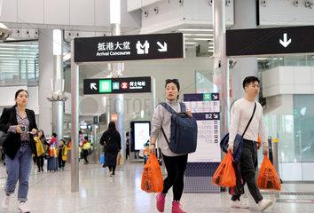 CHINA-HONG KONG-WEST KOWLOON STATION-SERVICE (CN)