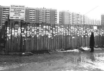 Leningrad Zettel an der Wand