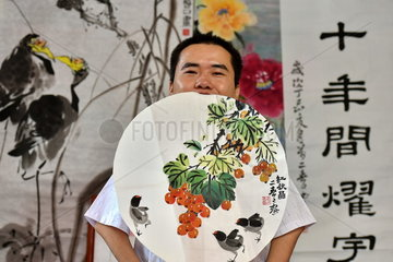 CHINA-SHANXI-YUNCHENG-DISABLED-ART(CN)
