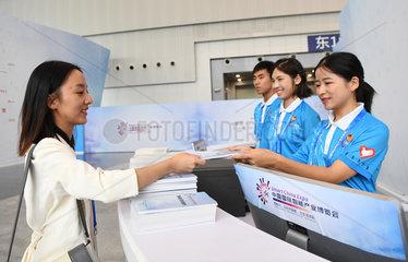 CHINA-CHONGQING-SMART CHINA EXPO-NEWS CENTER (CN)