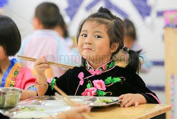 #CHINA-GUIZHOU-FREE LUNCH-RURAL CHILDREN (CN)