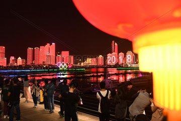 CHINA-QINGDAO-NATIONAL DAY-LIGHT SHOW (CN)