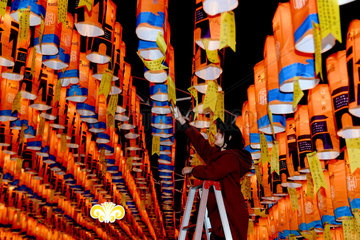 CHINA-SHAANXI-XI'AN-LIGHT SHOW (CN)