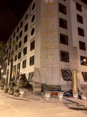 CHINA-HUALIEN-EARTHQUAKE (CN)