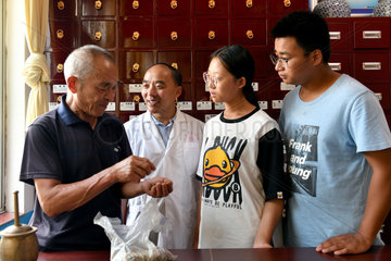 CHINA-SHANDONG-VILLAGE-DOCTOR (CN)