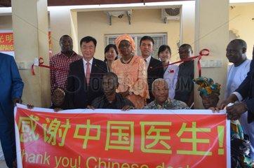 GAMBIA-BANJUL-CHINA-MEDICAL PROGRAM