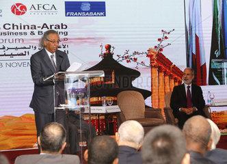 LEBANON-BEIRUT-CHINA-ARAB BANKING AND BUSINESS FORUM