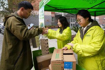 CHINA-BEIJING-UNIVERSITY-ENVIRONMENT-RECYCLING (CN)