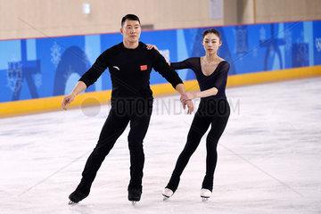 (SP)OLY-SOUTH KOREA-PYEONGCHANG-FIGURE SKATING-TRAINING