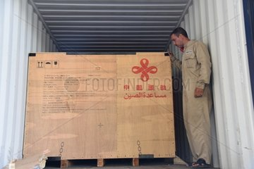 SYRIA-LATAKIA-CHINA-DONATION-ELECTRICAL TRANSFORMERS