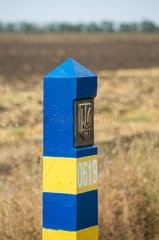 Tudora  Republik Moldau  ukrainischer Grenzstein