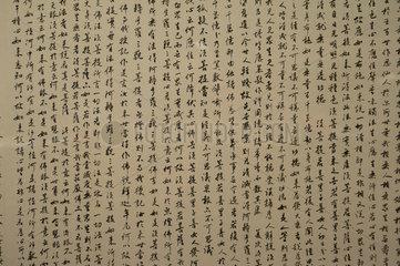 Singapur  Republik Singapur  chinesische Kalligraphien in der ION-Kunstgalerie