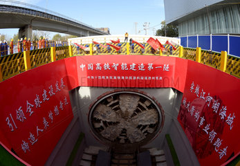 CHINA-BEIJING-QINGHUAYUAN TUNNEL-COMPLETION (CN)