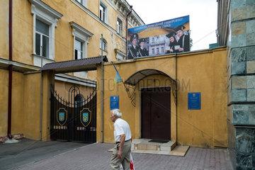 Odessa  Ukraine  Eingang zur Staatlichen Universitaet fuer Innere Angelegenheiten