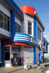 Bender  Republik Moldau  Sheriff-Supermarkt