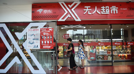 Xinhua Headlines: China's private businesses gain momentum amid challenges