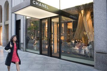 New York City  USA  Boutique von Chanel