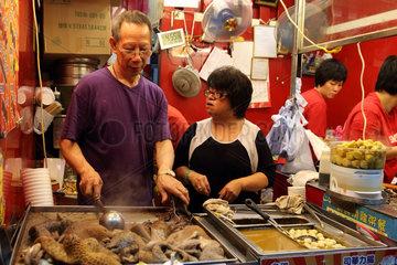 Hong Kong  China  Strassenimbiss