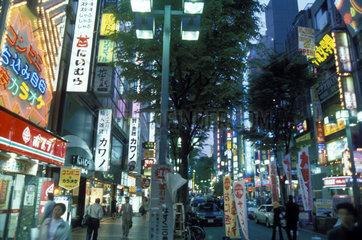 Nachtaufnahme von Tokio