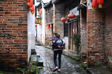 CHINA-GUANGXI-FUCHUAN-HISTORICAL COMMUNITY (CN)