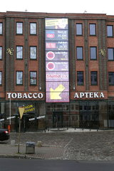 tobacconist and pharmacy in Slubice