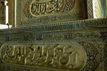 Kairo: Mausolem in der Stadt der Toten