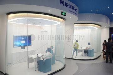 CHINA-BEIJING-INTERNET COURT (CN)