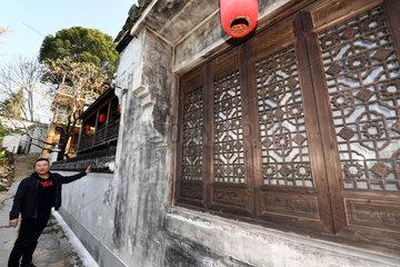 CHINA-JIANGXI-WUYUAN-ANCIENT HOUSE PROTECTION (CN)