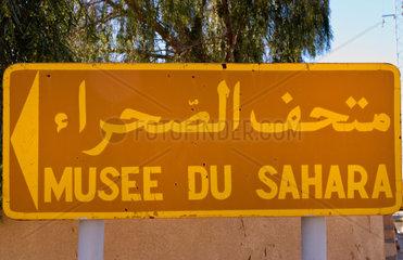 Museum of Sahara in Douz in the Sahara Desert in Tunisia Africa