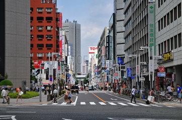 Einkaufsstrasse im Zentrum von Nagoya  Japan