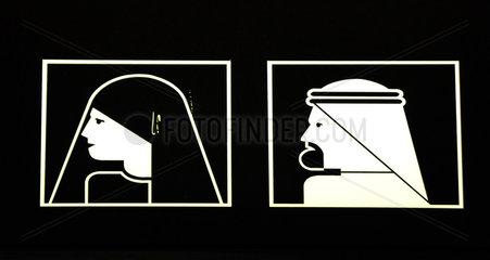 Oeffentliche Toiletten in Riad