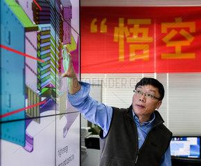 CHINA-SCIENCE-DARK MATTER-SCIENTISTS (CN)
