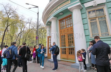 UKRAINE-KIEV-PRESIDENTIAL ELECTION-2ND ROUND