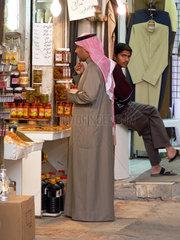 Basar in Kuwait