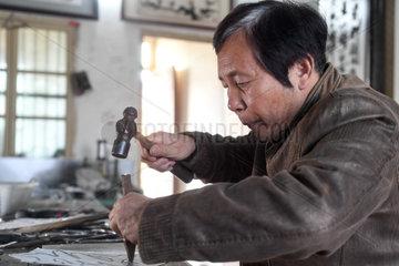 CHINA-ANHUI-WUSHAN IRON CALLIGRAPHY (CN)