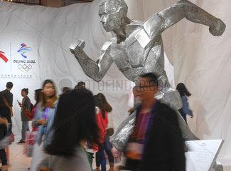 CHINA-FUJIAN-JINJIANG-FOOTWEAR-SPORTS-EXPO (CN)