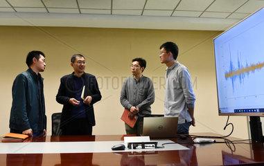CHINA-TIANJIN-TECHNOLOGY-SUPERCOMPUTER-R&D (CN)