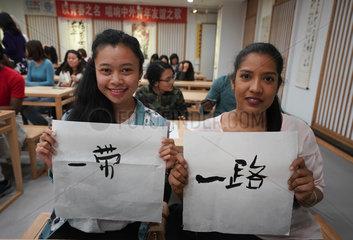 CHINA-JIANGSU-NANJING-STUDENT-EXCHANGE (CN)
