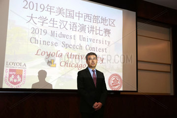 U.S.-CHICAGO-MIDWEST COLLEGE STUDENT CHINESE SPEECH CONTEST