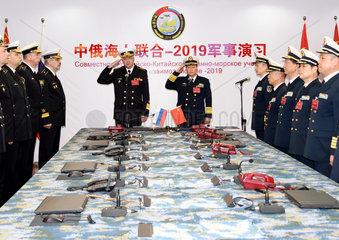 CHINA-QINGDAO-SINO-RUSSIAN-NAVY-EXERCISE (CN)