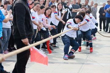 #CHINA-HEBEI-XINGTAI-FUN GAMES (CN)