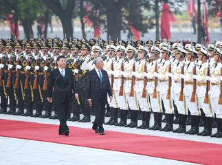 CHINA-BEIJING-XI JINPING-PORTUGUESE PRESIDENT-TALKS (CN)