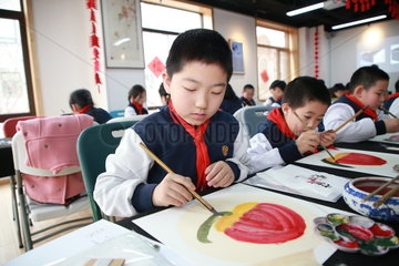 CHINA-BEIJING-TRADITIONAL CULTURE (CN)