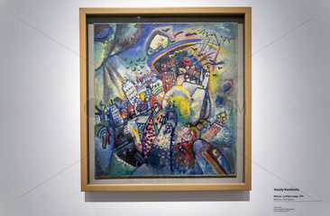 Ausstellung Kulturzentrum Pompidou