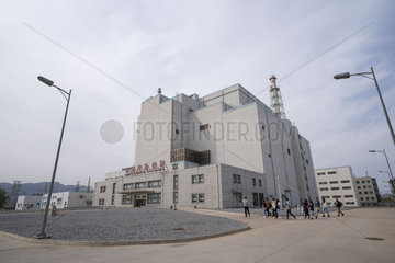 CHINA-BEIJING-NUCLEAR INDUSTRY