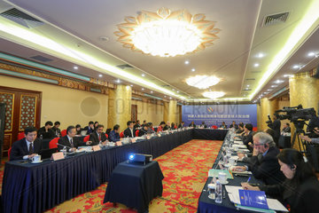 CHINA-BEIJING-SOUTH-SOUTH HUMAN RIGHTS FORUM-SUB-FORUMS (CN)