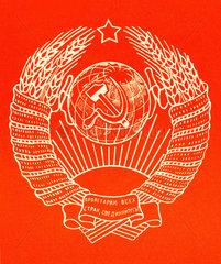 Staatswappen UdSSR  Sowjetunion  1958