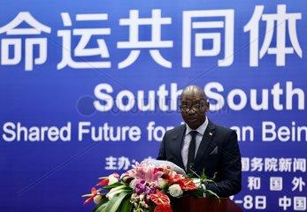 CHINA-BEIJING-SOUTH-SOUTH HUMAN RIGHTS FORUM-CLOSING (CN)