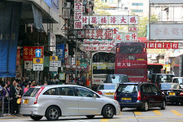 Hong Kong  China  Rushhour in der City